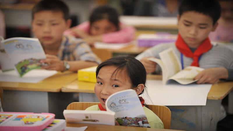 """天津全市小学开设""""习思想""""课 网友:放过孩子吧"""