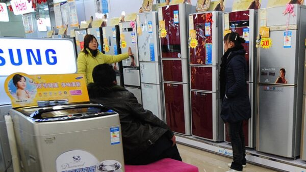 中国原料价格大涨 带动家电价涨两成