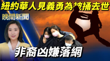 【晚間新聞】3月2日完整版