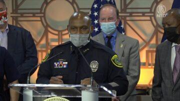 市长指定休斯顿警察局新局长