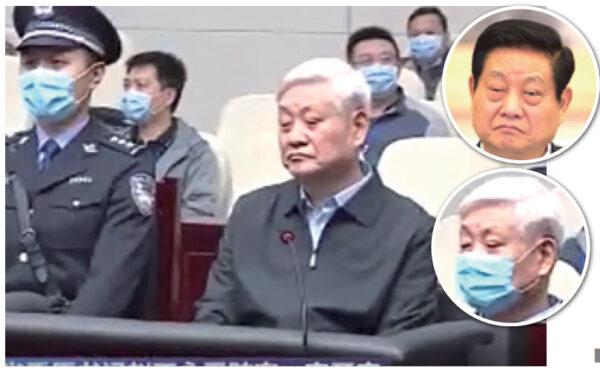 石铭:赵正永等高官的下场印证善恶必报的天理