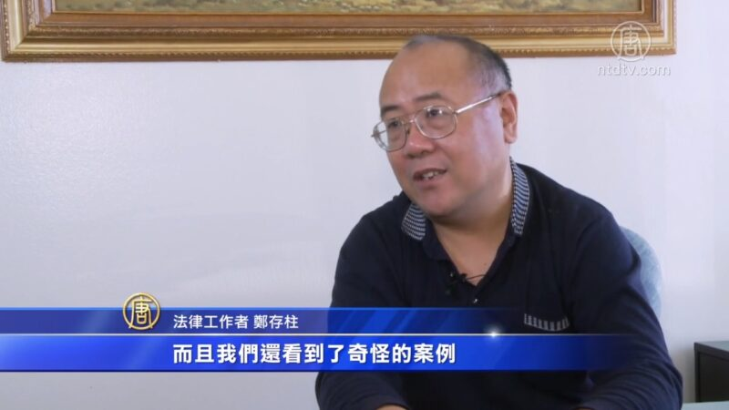 中共迫害港人逃亡 美華人發起新黃雀行動