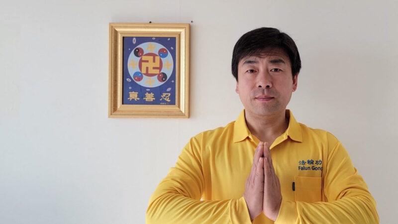 長春「3·05」插播勇士 向法輪功創始人傾訴感恩