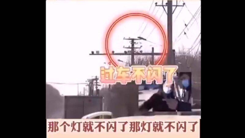 沈阳马路监控盗用私家电 受害商户投诉无门(视频)