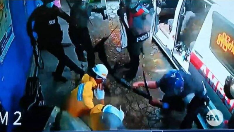 缅甸军警枪击救护车 残暴围殴医护(视频)