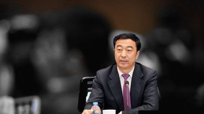 中共国家能源前董事长 传离奇死亡