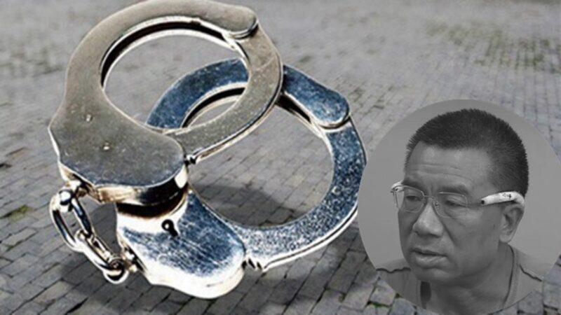 內蒙第一貪涉案30億 靠「猜拳」任命官員