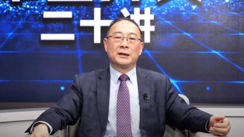 金灿荣2016年演讲 自曝对付美国几大邪招