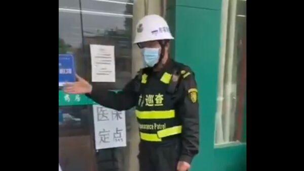 市容巡查员霸道执法惹议 当局让外包公司背锅(视频)