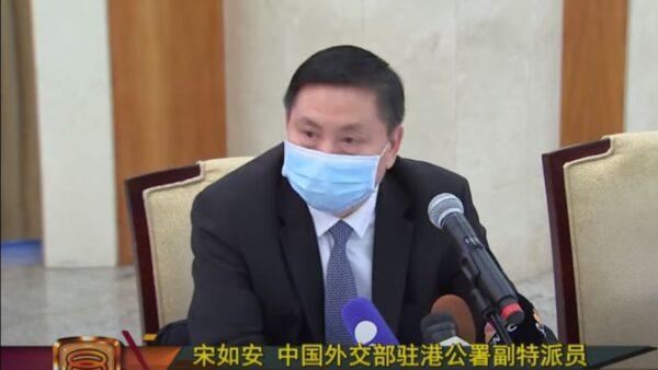 黨官明言:愛國是愛黨國 而非文化和歷史的中國