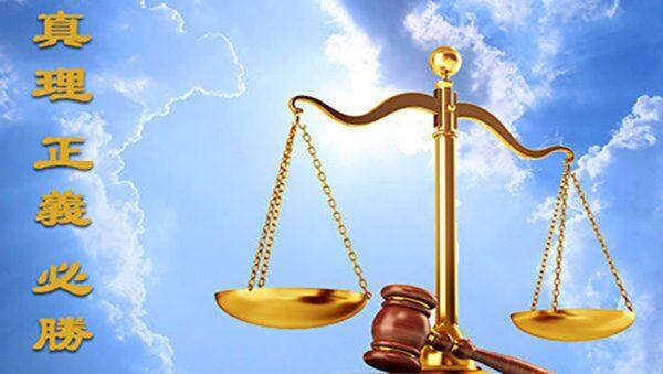 河南法轮功学员案开庭 四律师做无罪辩护