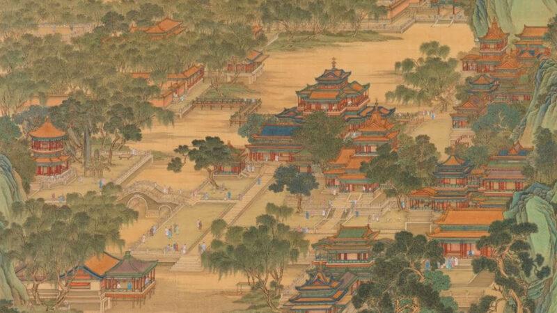 【馨香雅句】神奇的中国古代数学