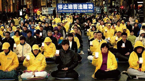 中共收集海外法輪功學員個人信息被指違法