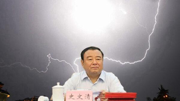 中共副省級官員被開除黨籍 曾曝亂倫侄女也不放過