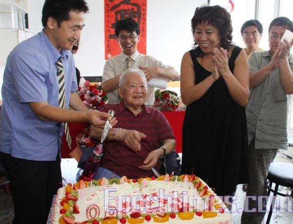 王丹:百岁老人的传奇人生
