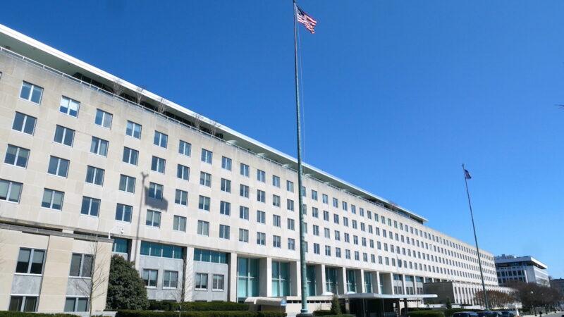 美國務院回應大紀元事件 譴責襲擊促徹查