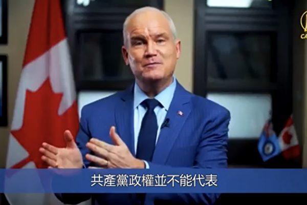 反歧视华裔 加反对党领袖:中共不代表中国