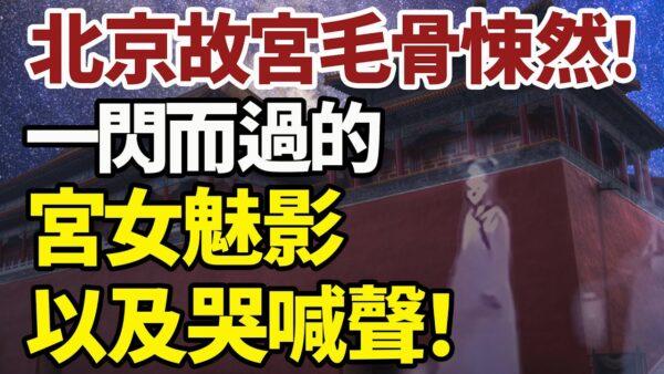 【信不信由你】唐山地震前后的扑朔迷离?