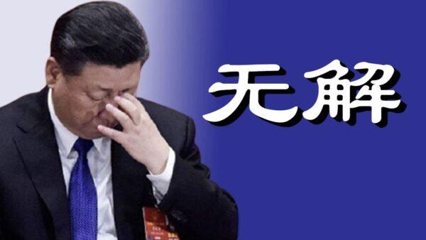 【睿眼看世界】909萬人刷新紀錄 中國進入失業沼澤地