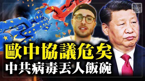 【橫河觀點】北京報復制裁被圍剿如願以償