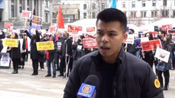 缅甸学生联合会外联负责人  谴责中共幕后黑手