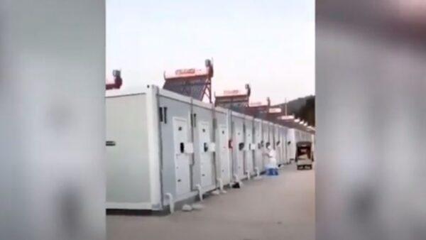 雲南隔離間慘過牢房 一排人頭伸出小洞取食(視頻)