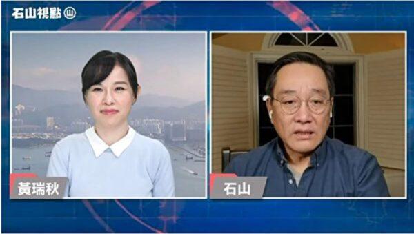 親友遭公安恐嚇 大紀元記者黃瑞秋:不退縮