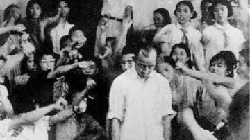 中共罪行錄之十二:「無產階級文化大革命」