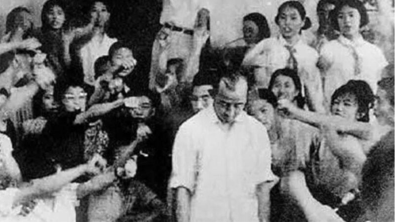 """中共罪行录之十二:""""无产阶级文化大革命"""""""