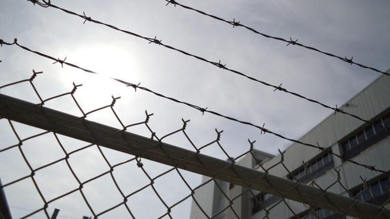 冤狱7年受残酷折磨 75岁退休教师再遭枉判