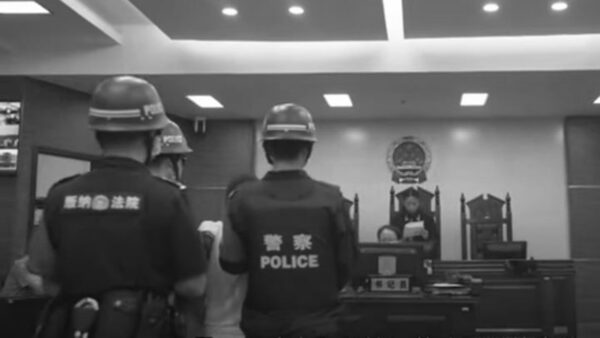 江苏女辅警与9官有染入狱 警施压删帖反曝录音丑闻