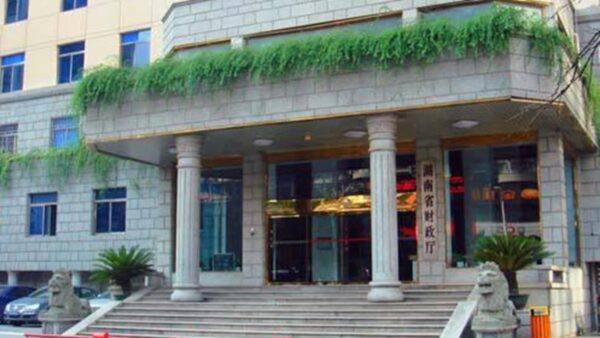 湖南财政厅官员被女下属举报 多次猥亵、性侵