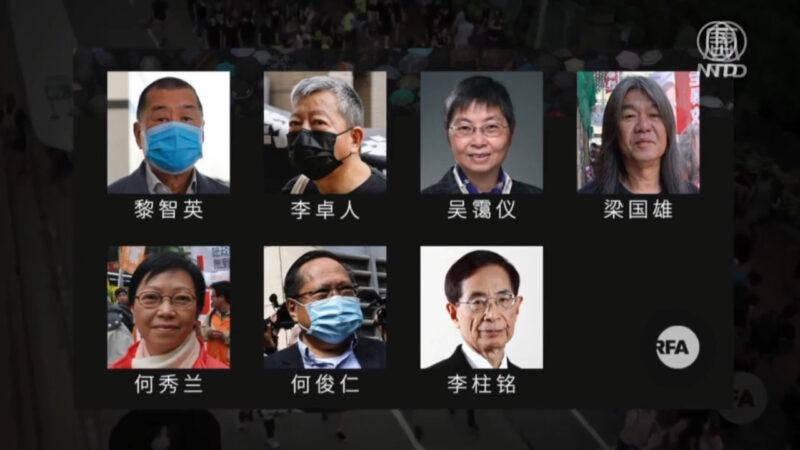 香港7民主派人士刑期最高1年 洛港人:離譜