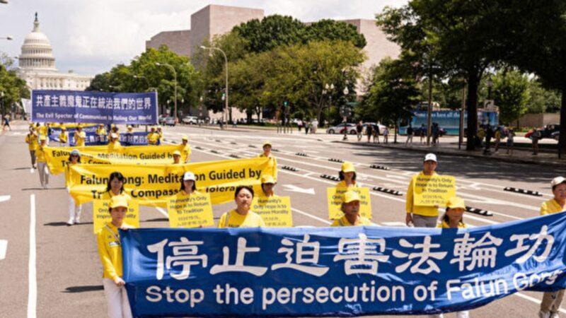 哈尔滨女教师曾遭冤狱三年 近日再被密判三年