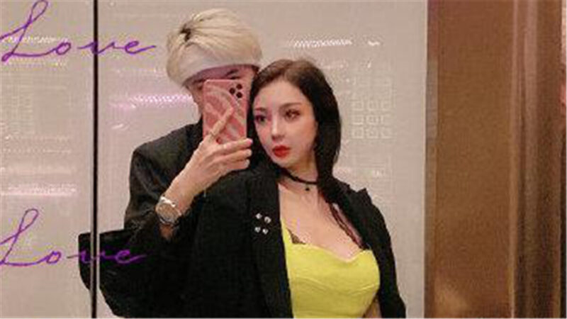 郭美美被正式批捕 官方通报罪名
