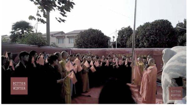 孔子學院外宣失敗 復旦教授: 下一步利用佛教