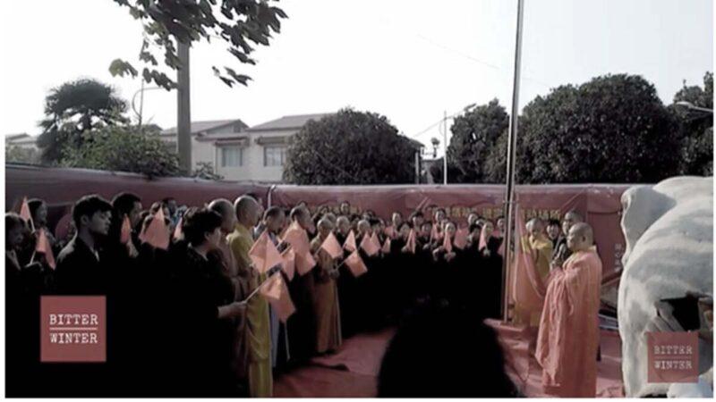 孔子学院外宣失败 复旦教授: 下一步利用佛教