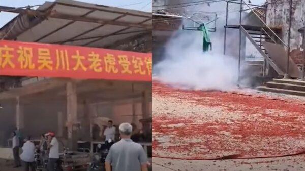 廣東吳川市委書記落馬 民眾滿街放鞭炮慶祝