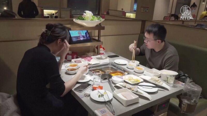 【禁聞】吃火鍋受監控?「海底撈」錄視頻傳回中國