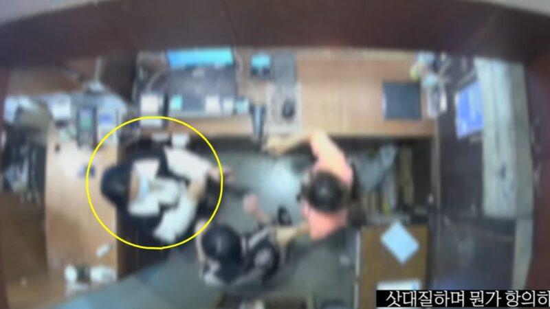比利时大使的中国太太 在韩国打人遭起底(视频)