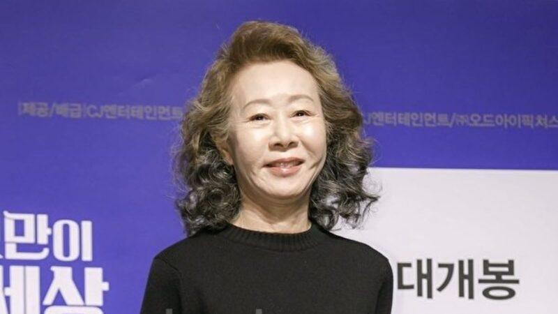 尹汝貞以《夢想之地》摘SAG Awards最佳女配角
