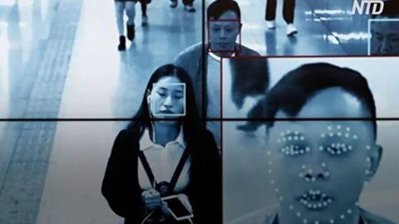 上海警方监控数据库外泄 外国人遭中共监控