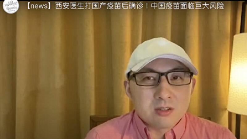 """海外自媒体网红""""周周侃""""回国后失联"""