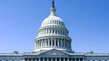 一周经济回顾: 拜登大政府、大开销,98% 的美国人不用加税,哪来的钱?