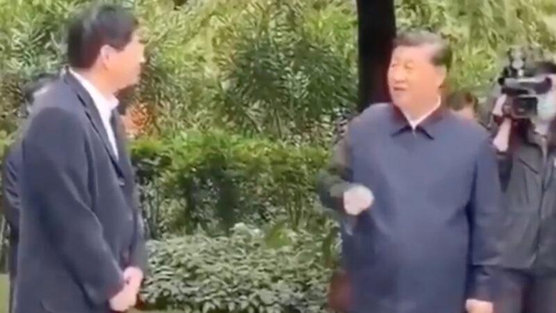 習近平向桂林書記當眾訓話 網友看傻