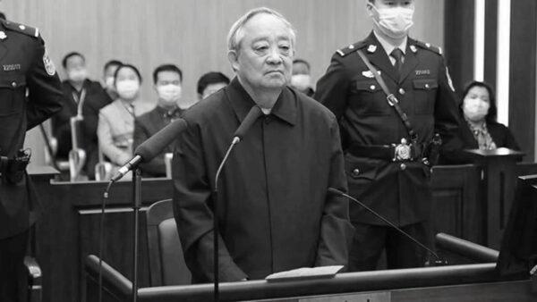 內蒙倒查20年再現「巨虎」 原副主席貪4.7億認罪