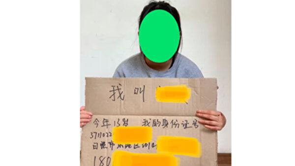 清竹:少女遭強姦卻投訴無門 這是什麼社會?
