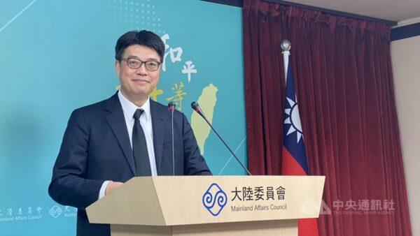 中共否认中华民国存在 台湾朝野强烈抗议