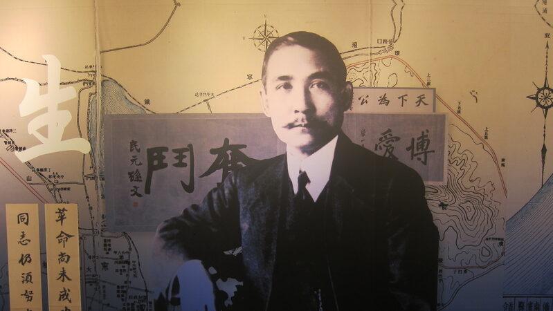 """袁斌:""""新三民主义""""完全是中共的捏造"""