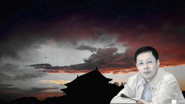 王岐山的「大管家」董宏被捕